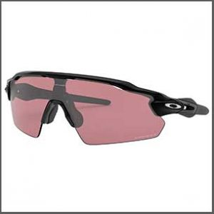 Buy him a pair of sunglasses for this anniversary gift, we have a great selection for his anniversary gift
